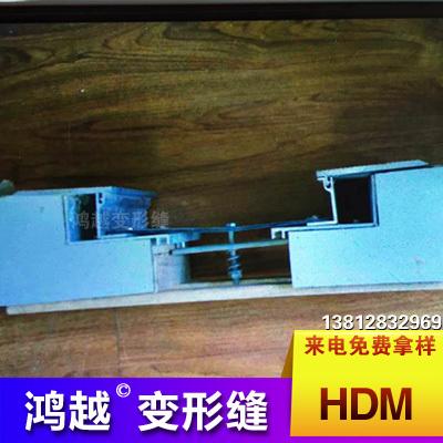 高铁机场专用澳门百老汇卡锁型HDM