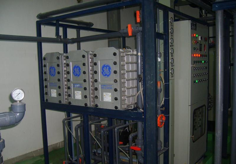 EDI系統2