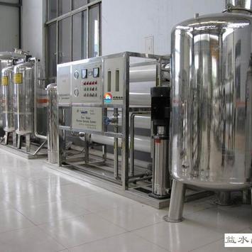 醫藥生物工程用超純水