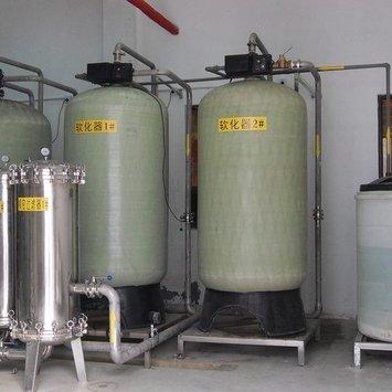 軟化水設備