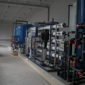 工業化工超純水設備