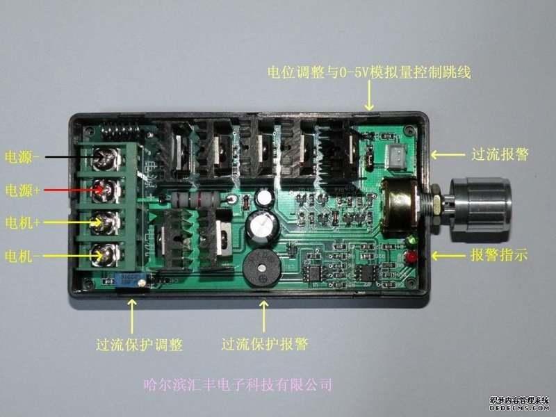 直流电机调速器智能数控HW-A-1050A