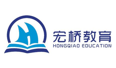 深圳市宏桥教育信息咨询有限公司