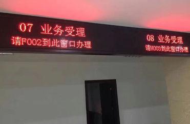重庆led显示屏工程案例!
