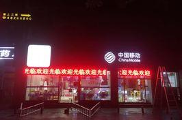 重庆LED安装案列万盛区