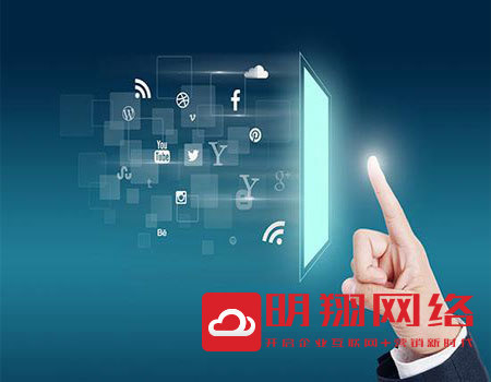 广州网站建设