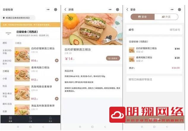 微信外卖订餐小程序,外卖行业开发微信小程序能解决哪些问题?