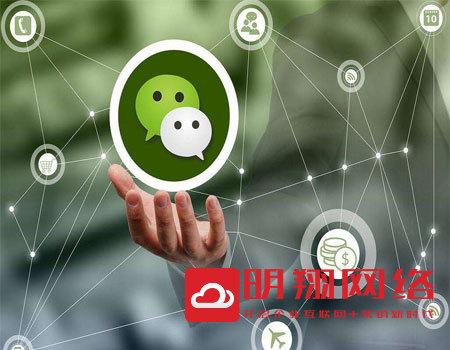 黄埔微信小程序生鲜果蔬,如何借助微信小程序提高水果店行业销售量?