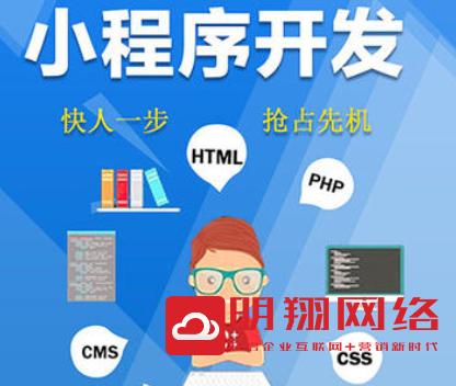 广州搞个小程序需要多少钱?开发一个小程序一般需要多少钱呢?