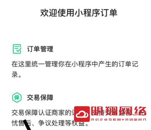 广州定制开发一款小程序多少钱?定制开发一款商城类小程序多少钱?