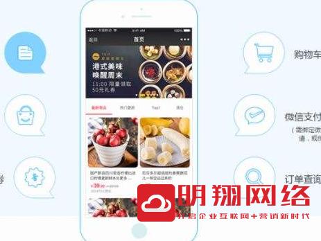 黄埔餐饮微信小程序开发定制哪家好?做的好的微信小程序餐饮案例有哪些?
