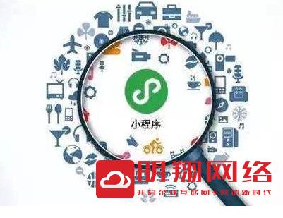 广州小程序哪家公司正规?小程序找哪个公司做?