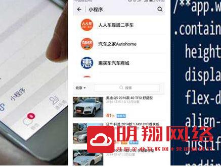 专门开发小程序的公司,广州小程序定制开发公司哪家比较好?