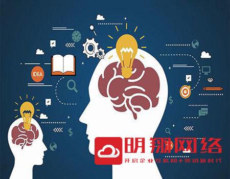 广州营销型网站建设包括哪些方面?网站建设具体的内容有哪些?