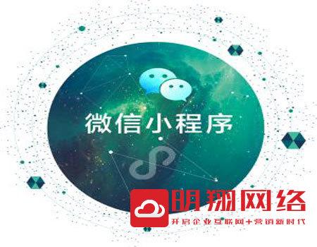 广州餐饮小程序需要哪些功能?餐饮版小程序具体有哪些功能?