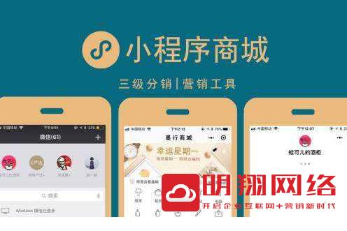 注册微信小程序要钱吗?广州微信公众号开通小程序要钱么?