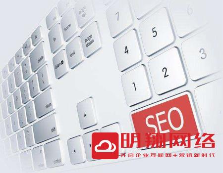 seo每天的工作内容都是做什么呢?seo每天做什么?