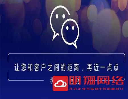广州微信小程序有哪些分类?微信小程序开发类型有哪些?