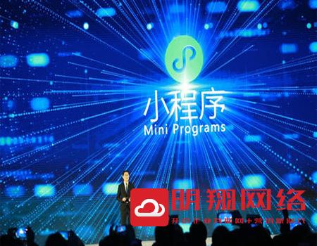 广州微信小程序和百度小程序对比,百度小程序与微信小程序哪个好?
