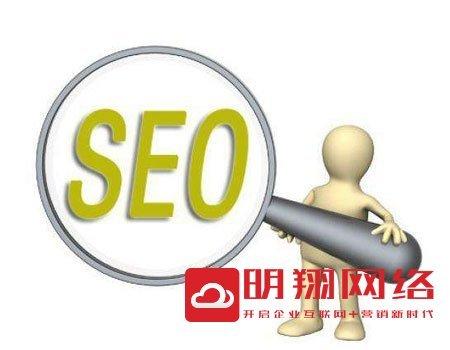 广州seo手机站优化,如何快速提升手机网站排名?