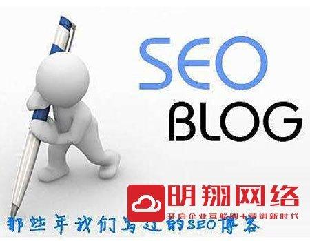 海珠seo手机站优化,如何快速提升手机网站排名?