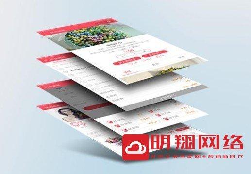卖水果在微信上怎么弄小程序?广州微信卖菜小程序怎么制作?