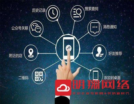 广州外卖点餐微信小程序推广引流怎么做?如何推广餐饮点餐小程序?