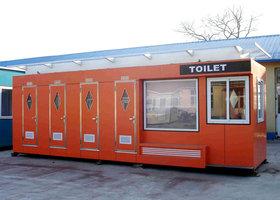 时尚双管理间4蹲位街道环保厕所