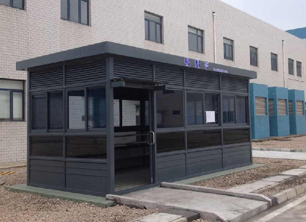 大型钢结构室外吸烟亭