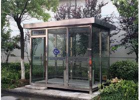 不锈钢玻璃室外吸烟亭