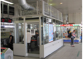 轨道交通地铁站吸烟室