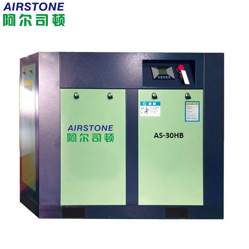 Airstone Industry 22kw/30hp Screw air compressor