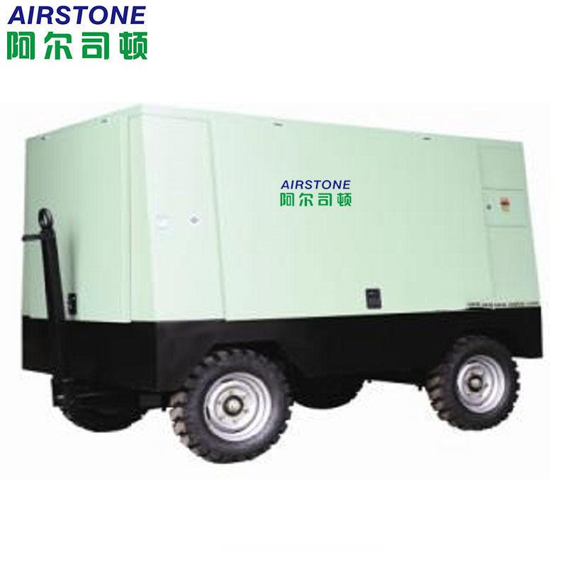 portable screw air compressor 4 wheels