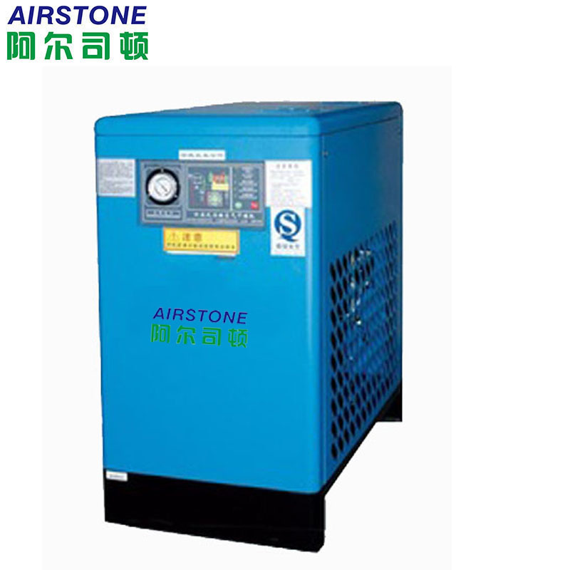 Refrigerated air dryer  13.5 m³/min