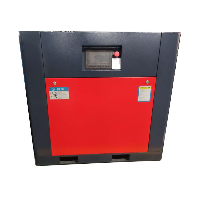 AS-30PMC  Permanent magnet inverter screw air compressor