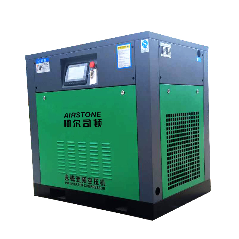 AS-20PMC Permanent magnet frequency screw air compressor 20HP
