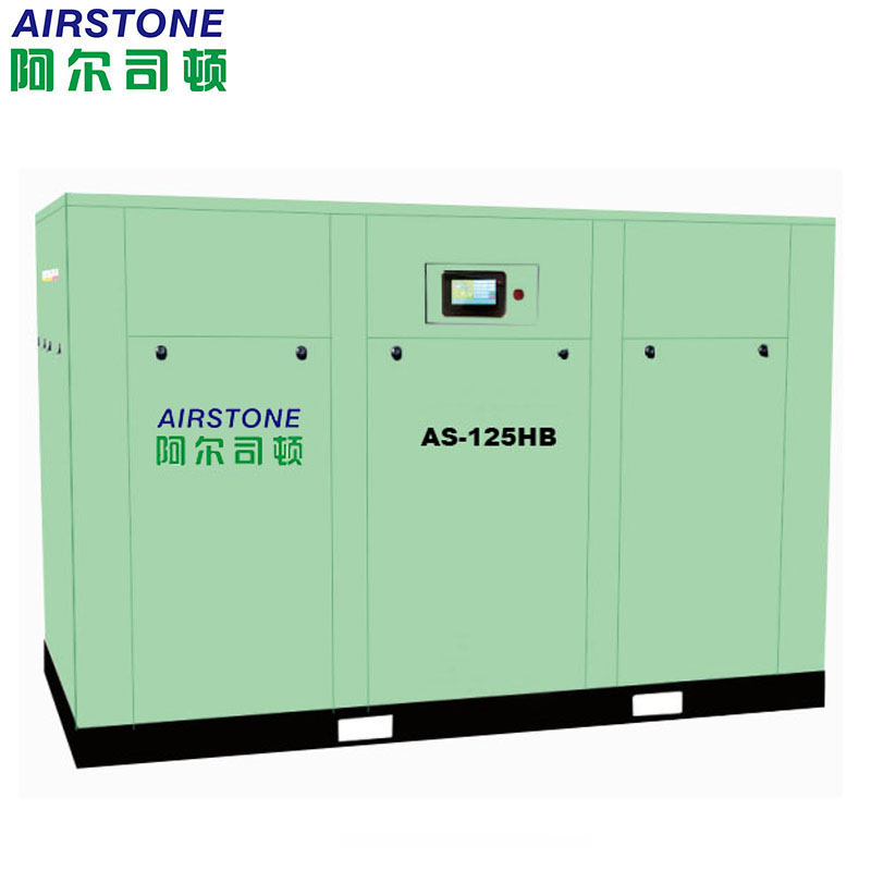 90kW 125HP Direct Driven Industrial Machines Rotary Screw Air-Compressors