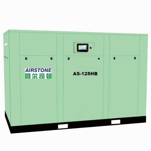 factory price high precision silent air compressor 110KW 150HP