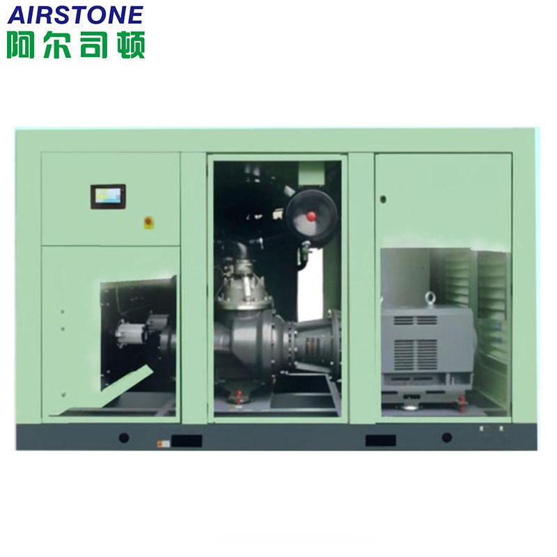 250HP/185KW Rotary Air Compressing Machine Screw Compressor