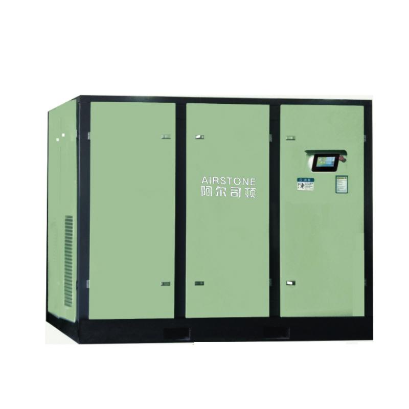 screw air compressors compressor 220KW 300HP