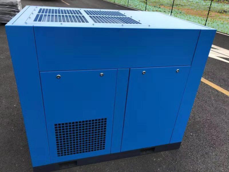 low loss air compressor 45kw 60hp