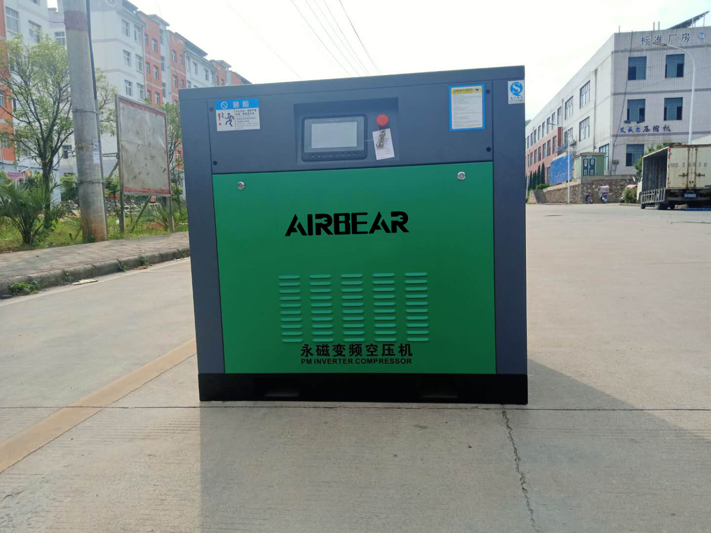 Oil-injection 55KW 75HP screw air compressor