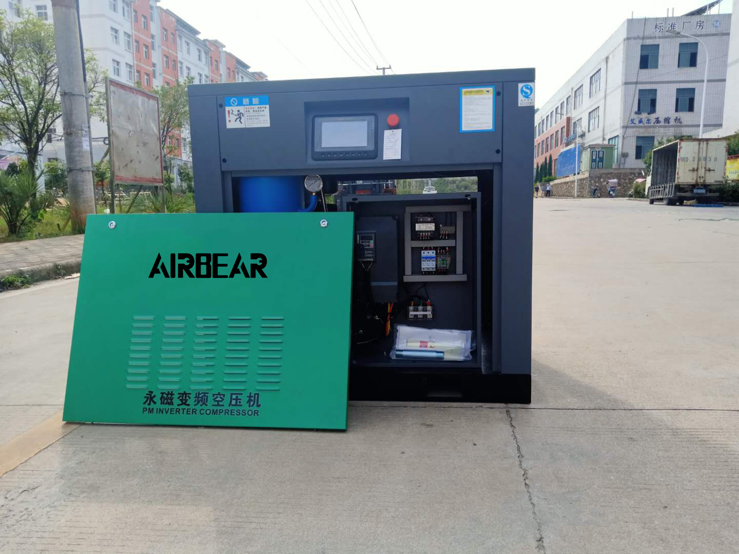 AS-125PMC 8 bar Good Source of Materials Industrial Air Compressor