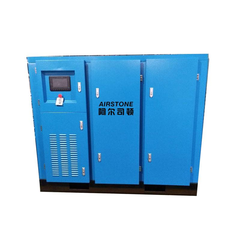 250kw 350HP 8 bar Good Source of Materials Industrial Air Compressor