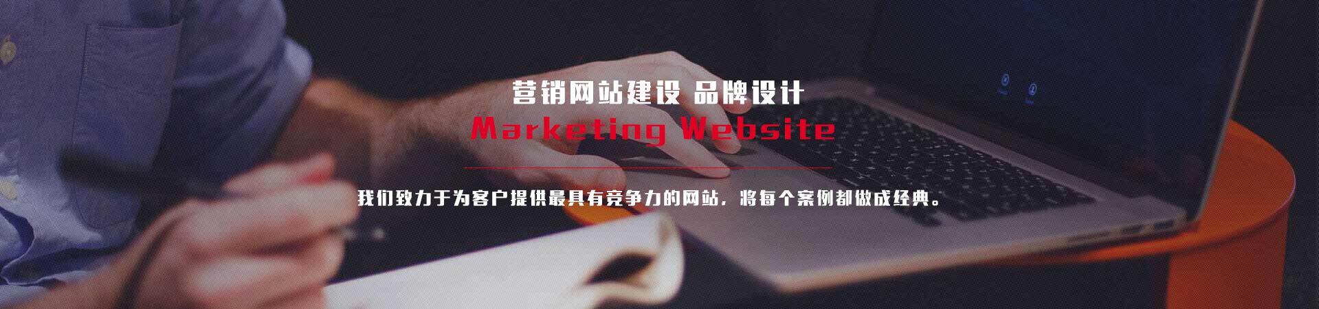 手机营销banner