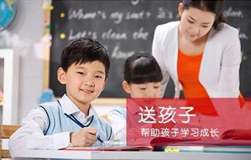 孩子上學不會用電腦能行嗎