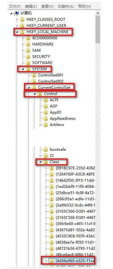 光驱不能识别修改哪些注册表键值