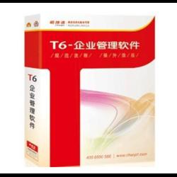 用友T6供應鏈管理軟件
