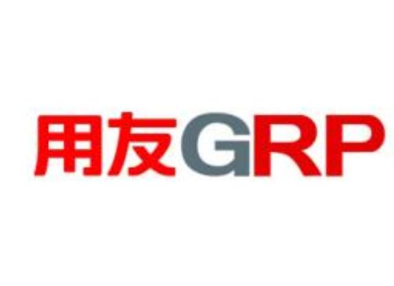 用友GRP-U8R10行政事業財務管理軟件
