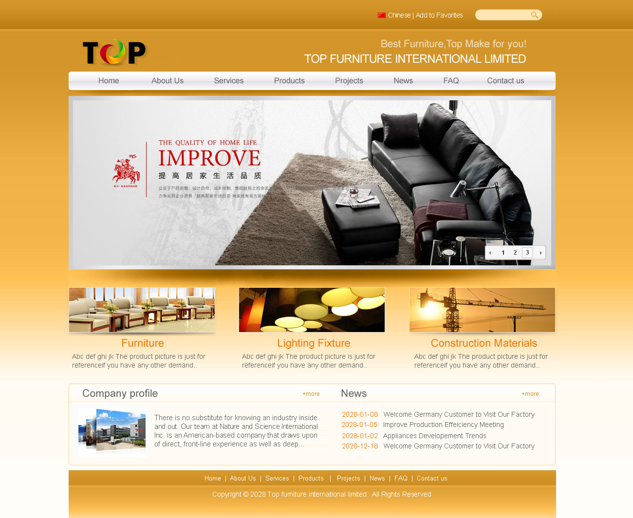 模板网站建设找天青科技